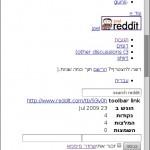 bad-reddit-rtl-css
