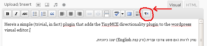 Add the TinyMCE editor directionality control